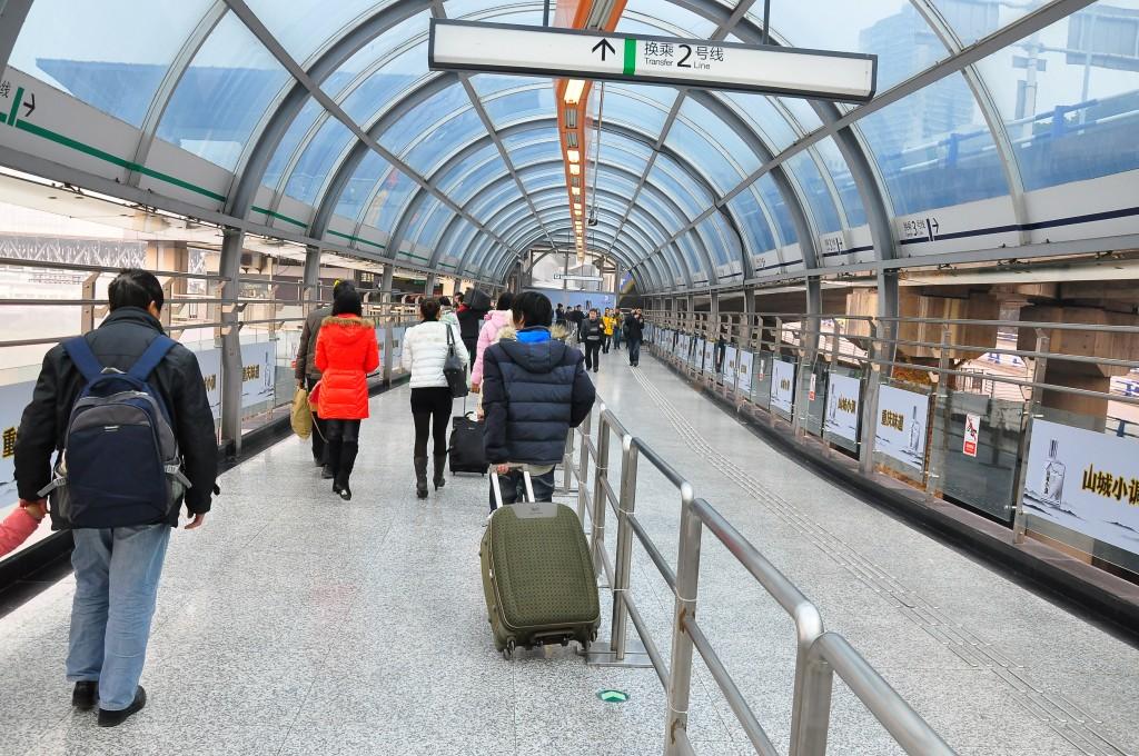 换乘 Huàn chéng เปลี่ยนรถ(รถไฟ)