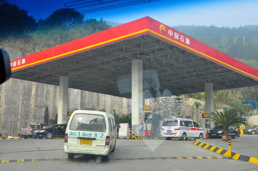 石油站 Shíyóuzhàn สถานีน้ำมัน