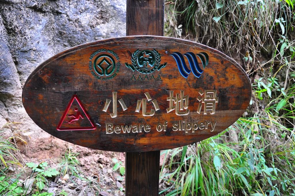 小心地滑  Xiǎoxīn dìhuá  ระวังพื้นลื่น